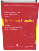 reforming-learning-cover